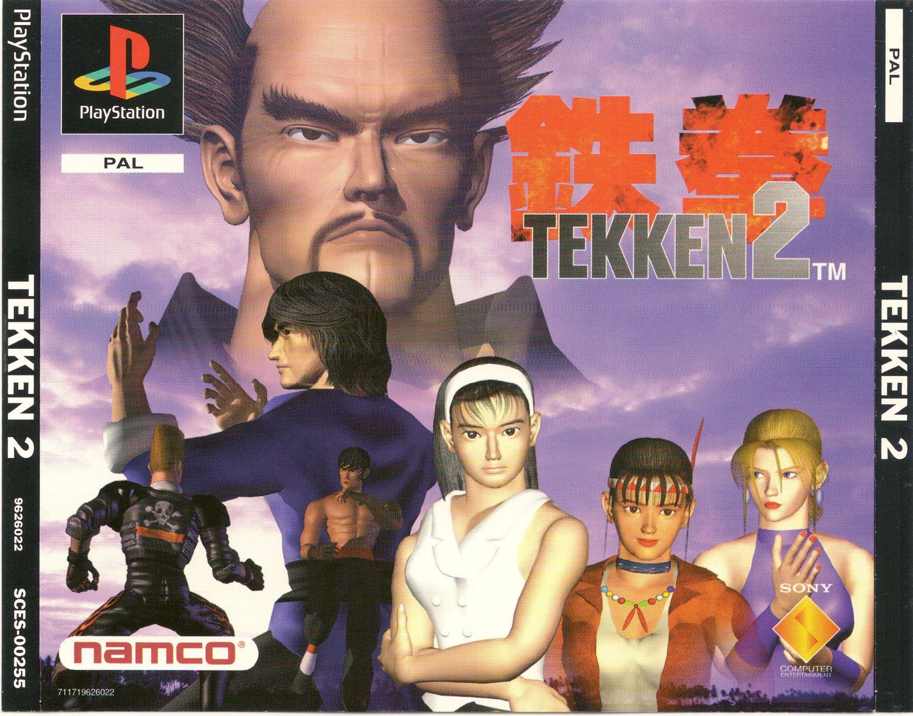 Tekken 2 [SCES-00255]