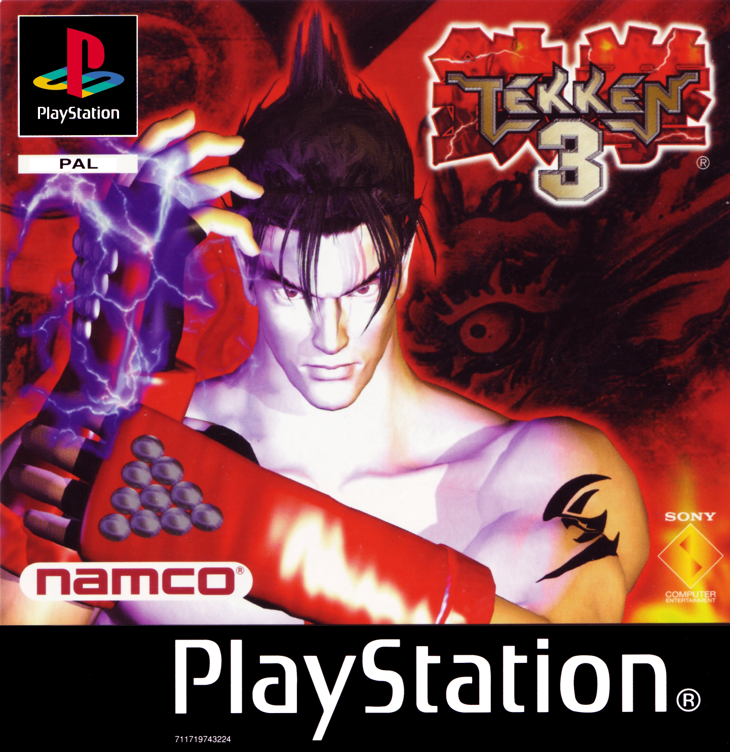 Tekken 3 [SCES-01237] ROM - Playstation (PS1) | Emulator Games