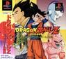 dragonballz-idainaru db densetsu [00355] rom