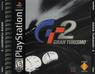 gran turismo 2 - arcade mode [scus-94455] rom