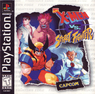 x men vs. street fighter [slus-00627] rom