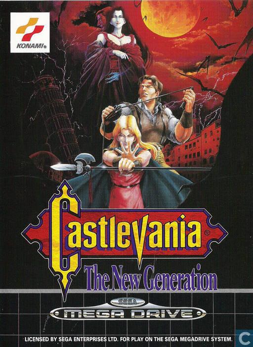 castlevania bloodlines beta rom