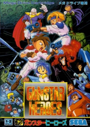 Gunstar Heroes (Sample)