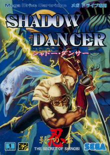 Shadow Dancer - The Secret Of Shinobi (World)