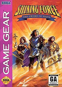 Shining Force (Europe)