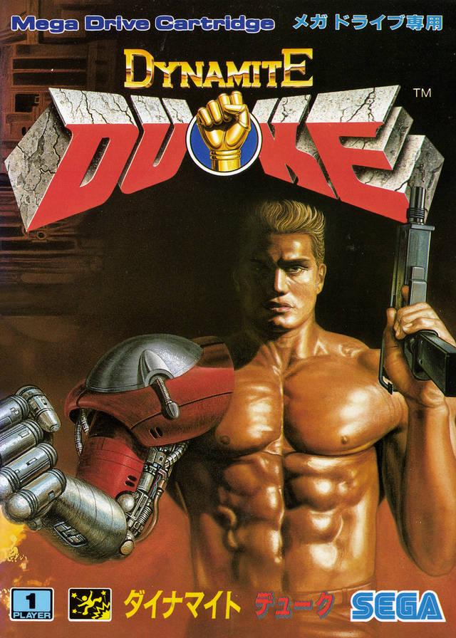 Dynamite Duke (JU)