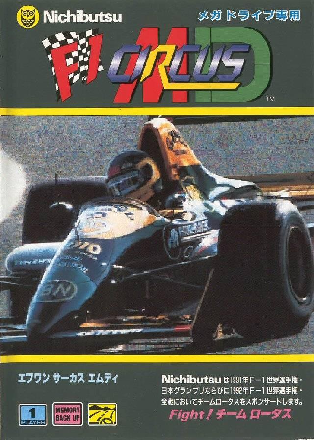 F1 Circus MD ROM - SEGA Genesis (Genesis)   Emulator Games