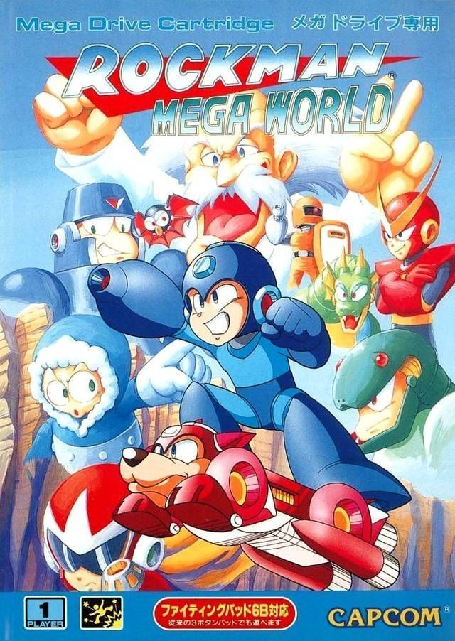 Rockman Megaworld