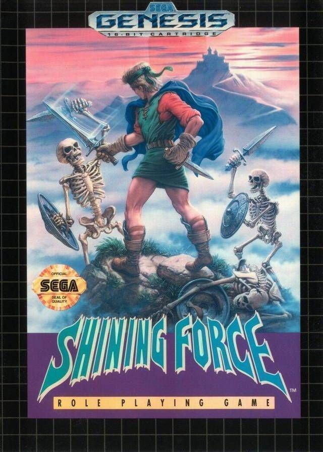 Shining Force [b1]