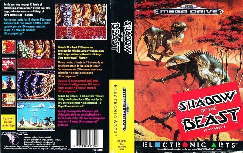 Slam Dunk - Shikyou Gekitotsu! (1)