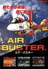 air buster rom