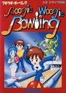 boogie woogie bowling rom