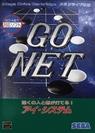go net rom