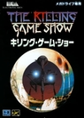killing game show, the rom