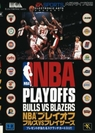 nba playoffs - bulls vs blazers rom