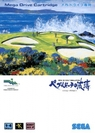 new 3d golf simulation - pebble beach no hatou rom