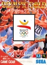 olympic gold (japan, usa) (en,fr,de,es,it,nl,pt,sv) (rev a) rom