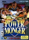 power monger (japan, korea) rom