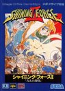 shining force ii - inishie no fuuin rom