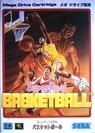 super real basketball (europe) rom