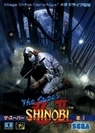 super shinobi ii, the (beta) (earlier) rom