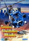 super thunder blade (launch cart) rom