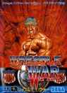 wrestle war (beta) rom