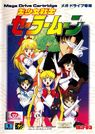 bishoujo senshi sailor moon rom