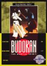 budokan - the martial spirit (unl) [h1] rom
