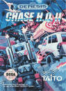 chase hq 2 (jue) rom