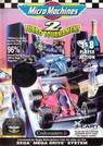 micro machines 2 - turbo tournament (jue) [b1] rom