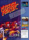 mystical fighter [b1] rom