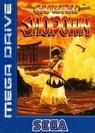samurai shodown (europe) rom