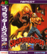 splatterhouse 3 [b1] rom