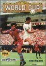 tecmo world cup 93 (ju) rom