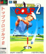 top pro golf 2 rom