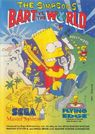 simpsons, the - bart vs. the world rom