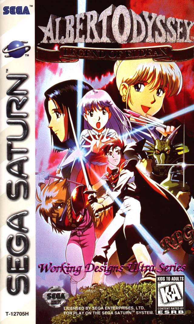 Albert Odyssey - Legend Of Eldean ROM - Sega Saturn (Saturn