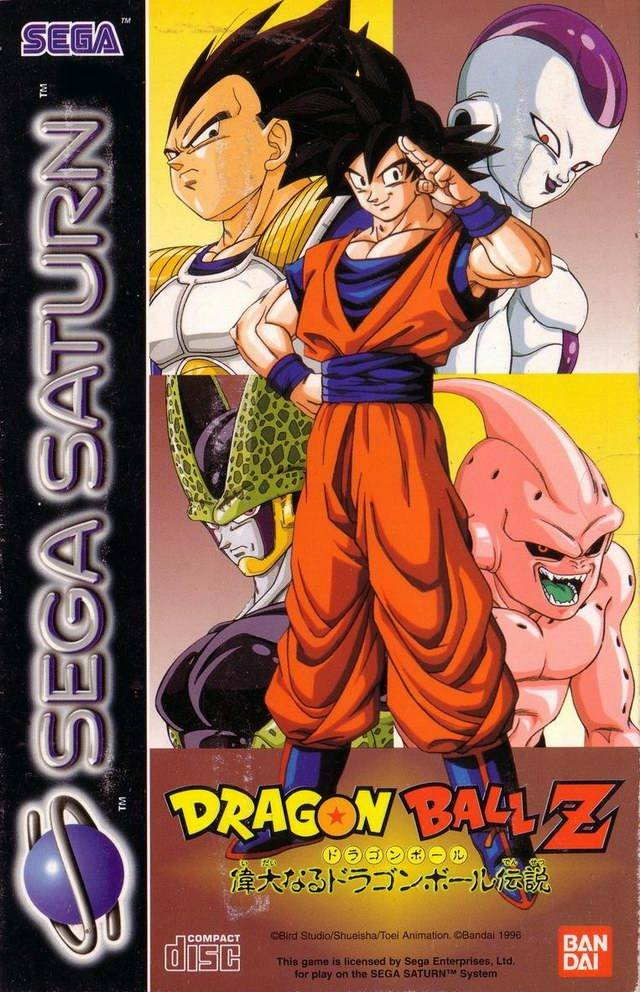 Dragon Ball Z - La Grande Legende Des Boules De Cristal (France, Spain)