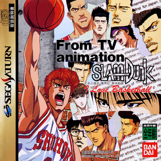 From TV Animation Slam Dunk - I Love Basketball