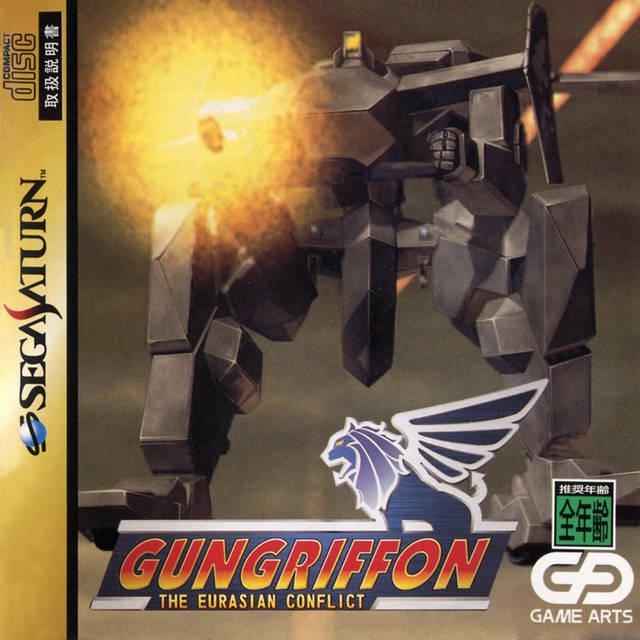 Gungriffon - The Eurasian Conflict