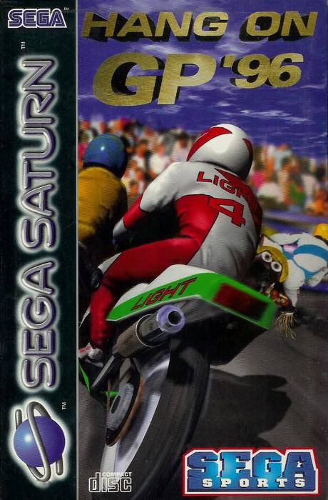 Hang On GP '96 (Europe)