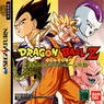 dragon ball z - idainaru dragon ball densetsu rom