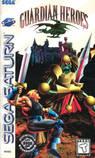 guardian heroes rom