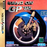 hang on gp '95 (2m) rom
