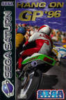 hang on gp '96 (europe) rom