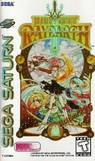 magic knight rayearth rom