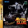 metal slug - super vehicle-001 (rev a) rom