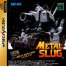metal slug - super vehicle-001 rom
