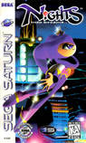 nights into dreams... (re) rom